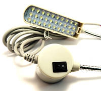 Светодиодный светильник с гибкой стойкой 30 диодов