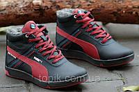 Кроссовки ботинки высокие зимние кожа реплика мужские черные с красным Харьков (Код: Ш211)