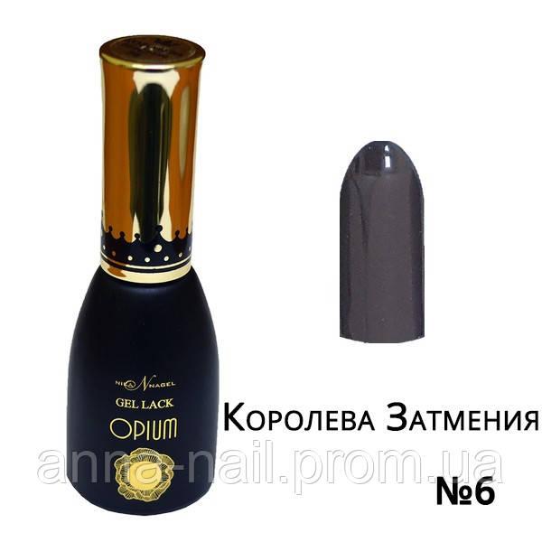 Гель лак Королева  Затмения №6 Nika Nagel 10 мл