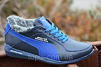 Кроссовки ботинки полуботинки мерседес  кожа зимние мужские черные (Код: Ш233а). Только 41р!