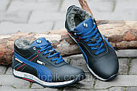 Зимние мужские кроссовки на меху, натуральная кожа черные с синим стильные Харьков (Код: Ш907)