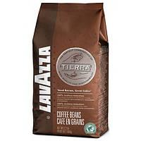 Lavazza Tierra 1 кг зерно
