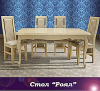 """Стол обеденный раскладной """"Роял"""" 160 см - слоновая кость, фото 1"""