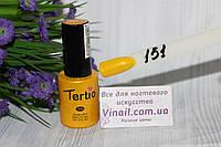 Гель-лак Tertio №151 Желтое золото, с перламутром, фото 1
