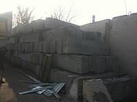 Блоки фундаментные ФБС 24-3-6, производство, купить Киев