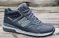 Зимние мужские кроссовки на меху, натуральная кожа темно синие высокие (Код: Ш906)