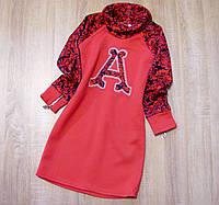 Детское нарядное платье р.128
