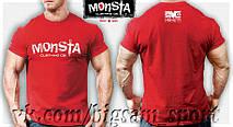 Футболка MONSTA, футболка для бодибилдинга.