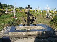 Гранит и крест