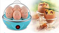 Электрическая яйцеварка для варки яиц без воды Egg Poacher, набор для варки яиц, яйцеварка автоматическая