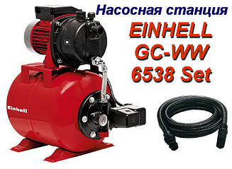 Насосная станция Einhell GC-WW 6538 Set (Германия)