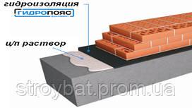 Гидропояс для защиты стен