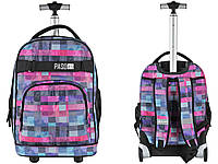 Рюкзак школьный на колесах PASO модель «UI»