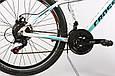 """Подростковый велосипед CROSSRIDE CLEO MTB 26"""" алюминиевый, Бело-бирюзовый, фото 4"""