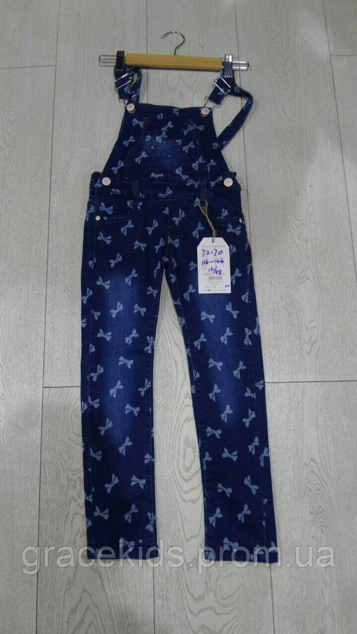 Комбинезоны для девочек джинсовые GRACE оптом