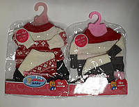 Одежда для куклы для Baby Born BJ-E-M-L-P Китай