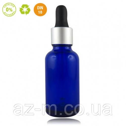 Флакон стеклянный с пипеткой (синий), 30 мл