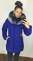 Молодежная женская зимняя куртка модель С-БР