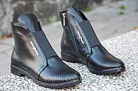 Женские зимние ботинки, полуботинки натуральная кожа черные оригинальные, стильные (Код: Ш936а)