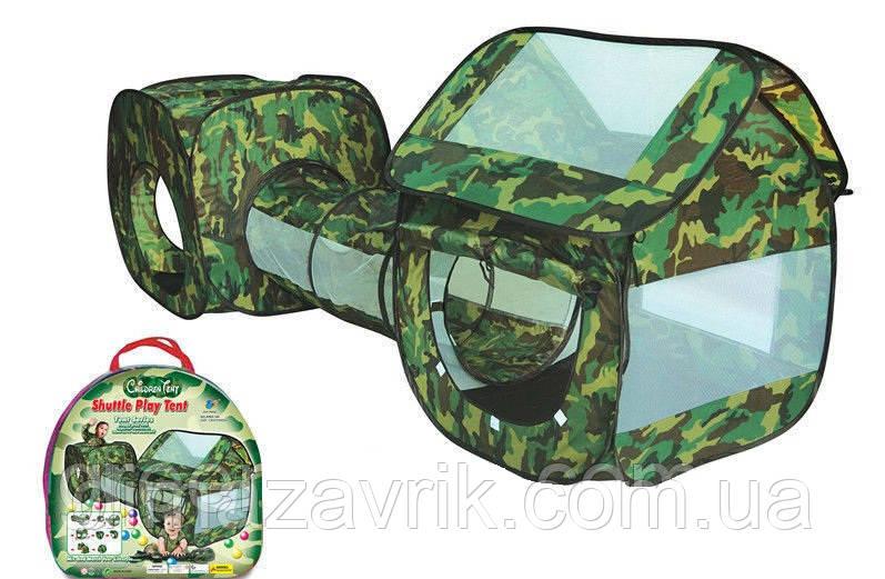 Детская игровая палатка A999-146 Военная с тоннелем