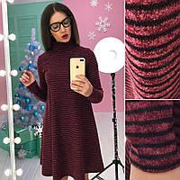 Трикотажное платье в полосочку