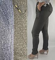 "Штаны женские на байке большие размеры- зима  ""Меланж"""
