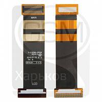 Шлейф для SAMSUNG GT-C3050, GT-C3053, дешевая копия