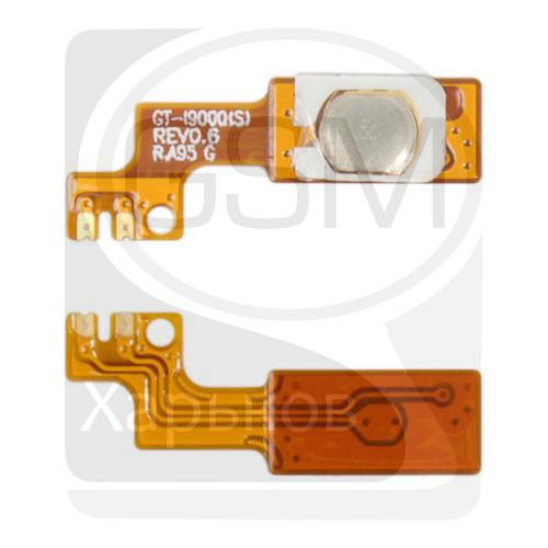 Шлейф для SAMSUNG GT-i9000 Galaxy S, GT-i9001 Galaxy S Plus, GT-i9003 Galaxy SL, кнопки включения - Mob.Parts в Харькове