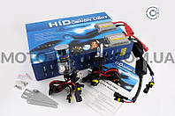 Ксенон (авто) H4 AC 8000K 35W (+галоген) slim (арт:X-46)