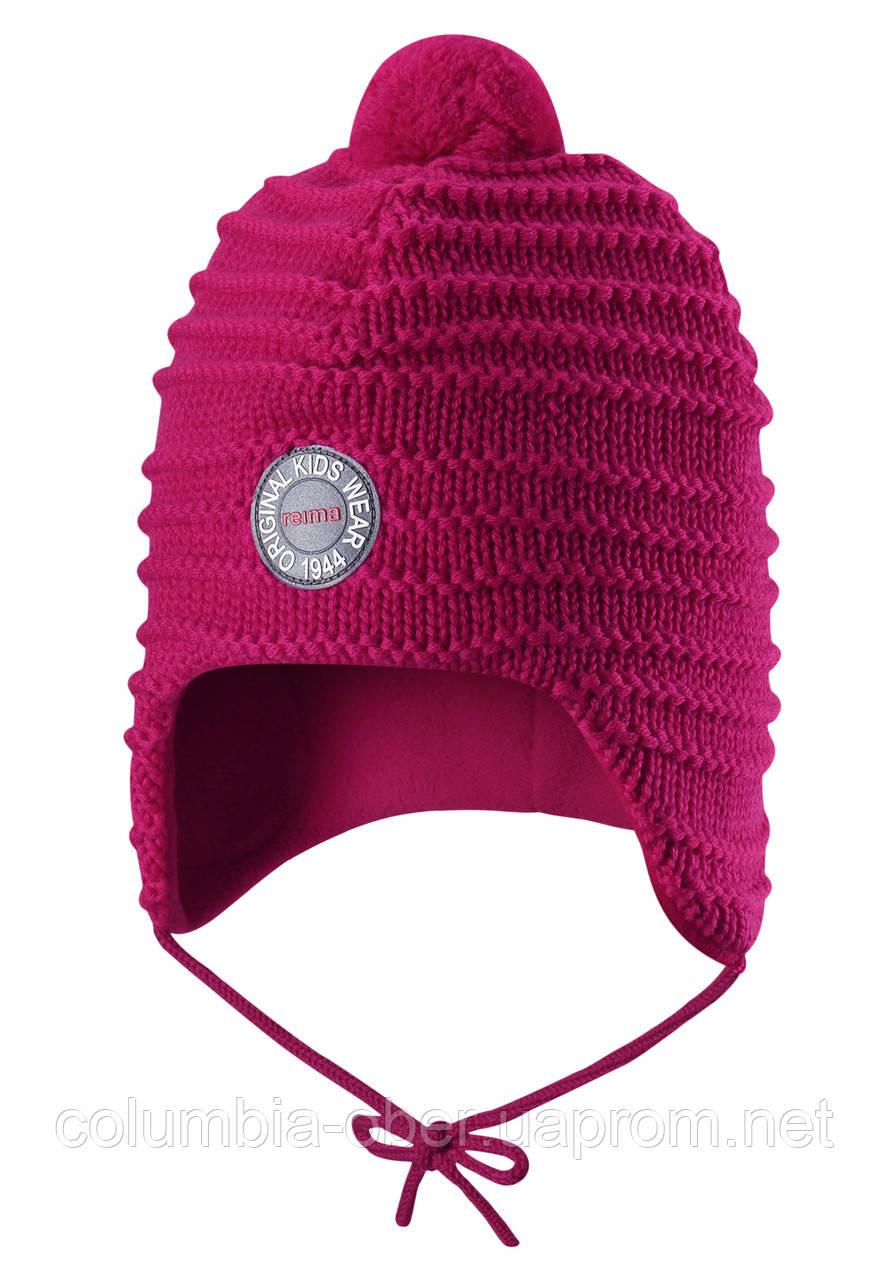 Зимняя шапка для девочки Reima Kumpu 518437-356A. Размеры 46 - 52.