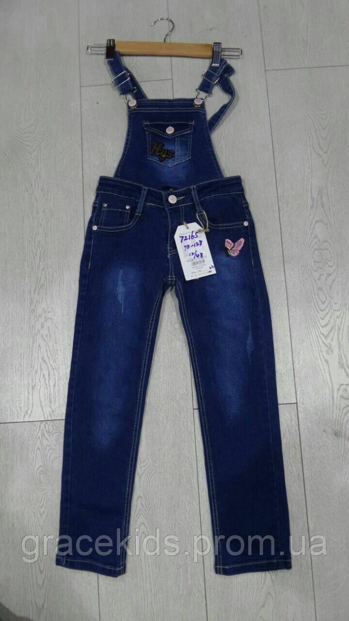 Детские джинсовые комбинезоны для девочек,шлейки отстегиваются