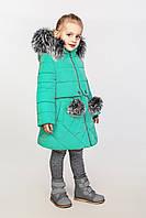 Куртка зимняя для девочки 104-122