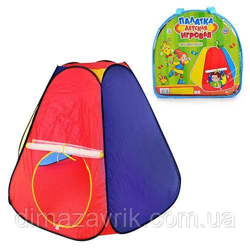 Детская игровая палатка M 0506 пирамида в сумке