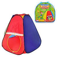 Детская игровая палатка M 0506 пирамида в сумке, фото 1