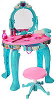 Детский туалетный столик со стульчиком LM90013