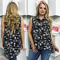 Стильная, женская рубашка-блуза, ткань шифон-органза, размер Батал., фото 1