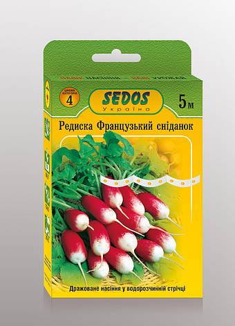 Семена на ленте редис Французский завтрак, фото 2