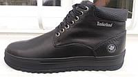 Ботинки  Timberland кожаные мужские