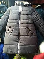 Зимнее пальто батальные размеры