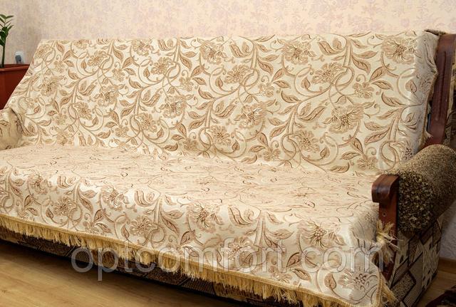 Дивандеки (160*260). Покрывала на мягкую мебель ГОБЕЛЕН ДВУСТРОННИЙ