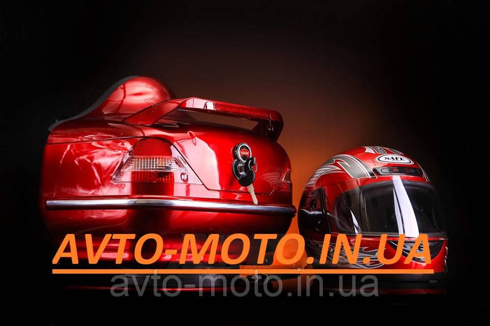 Кофр багажник Мерседес с шлемом красный