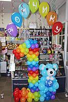 Цифра один з ведмедиком та іменем на гелієвих кульках