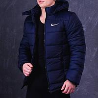 Куртка зимняя (синяя), фото 1
