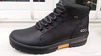 Ботинки ECCO мужские кожаные