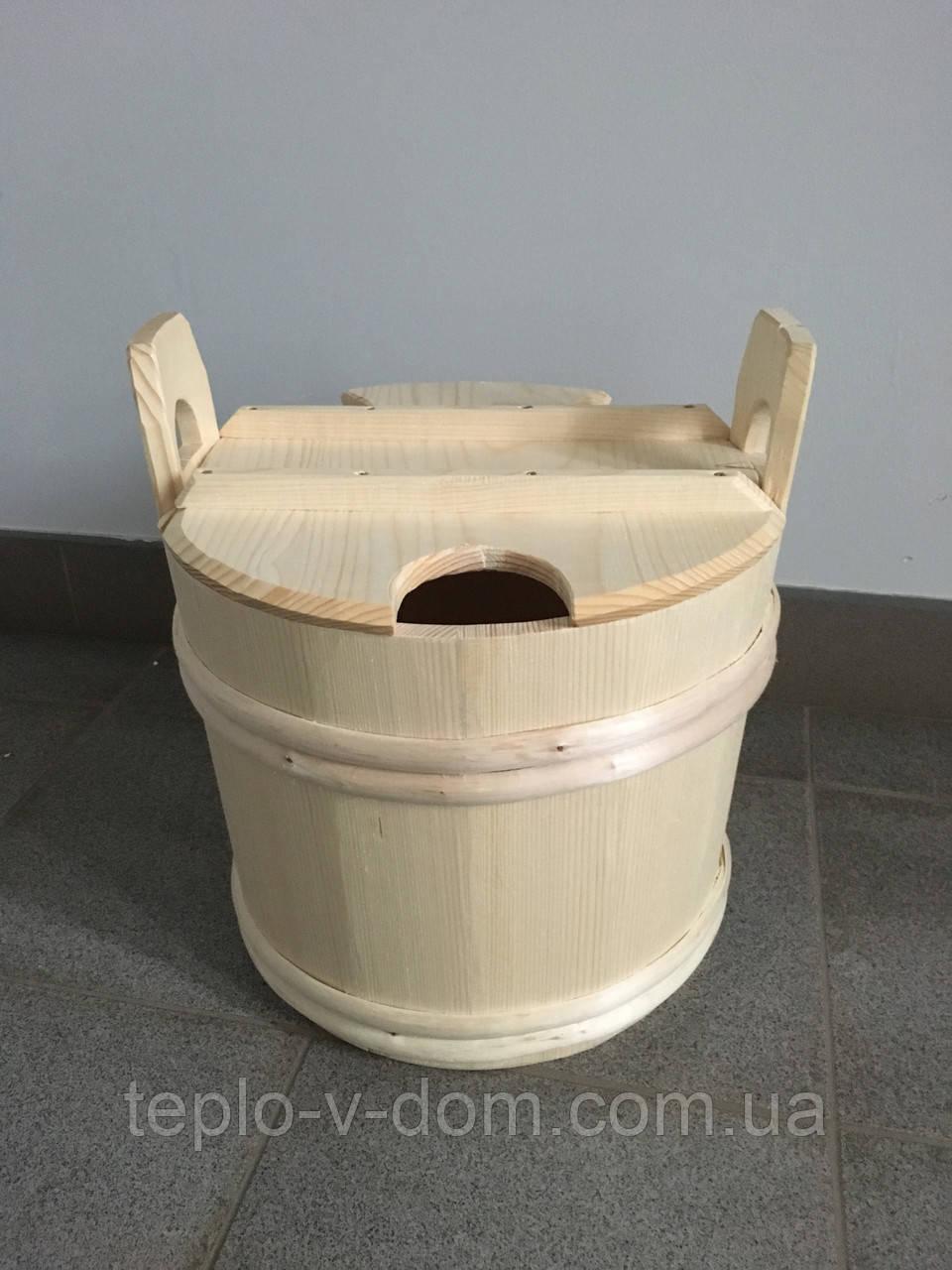 Ведро - запарник для веников в баню 15 л.