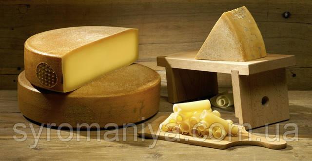 Закваска + фермент для сыра Бофор