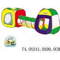 Детская игровая палатка 889-7B с трубой