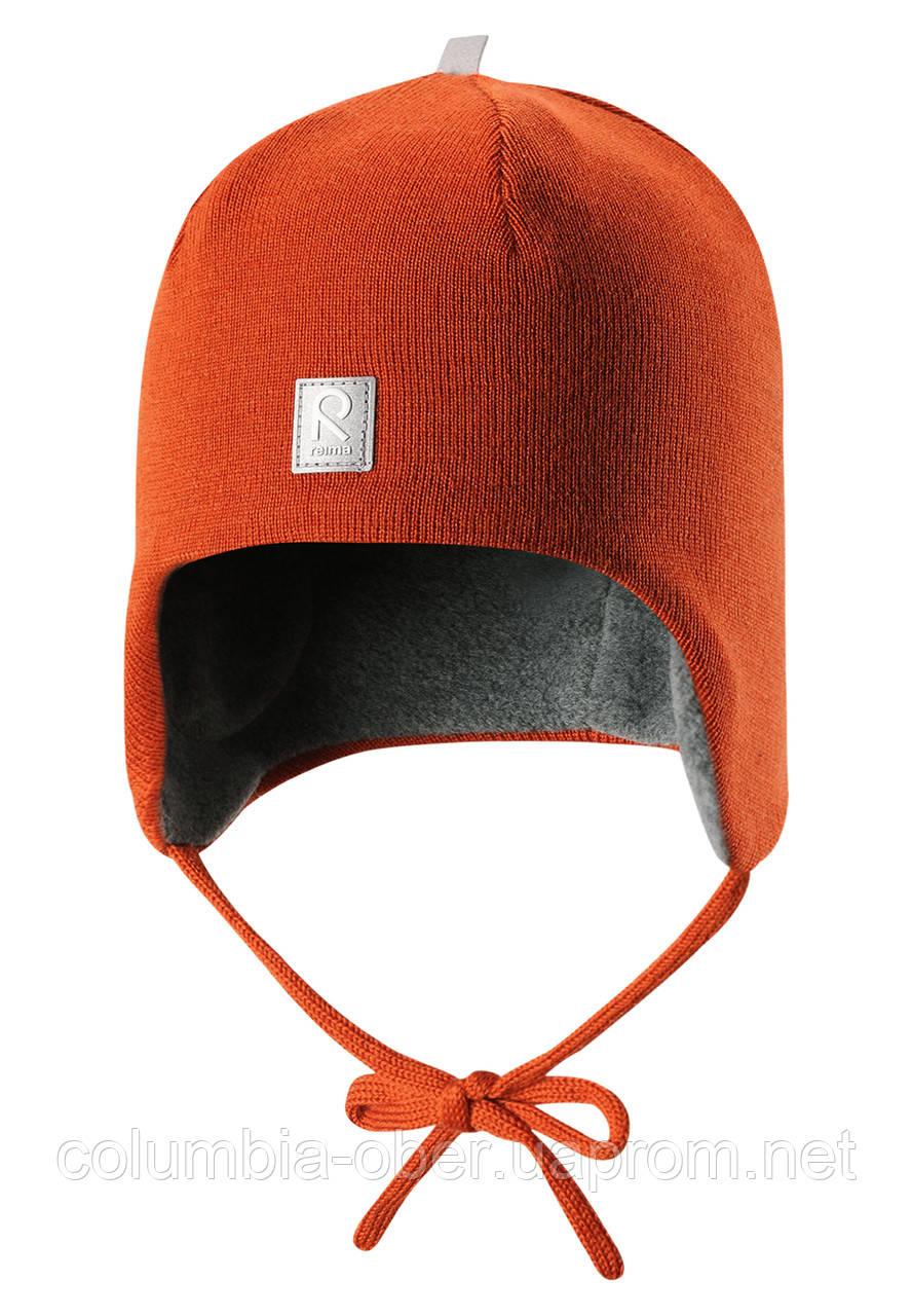 Зимняя шапка для мальчика Reima Auva 518423-2850. Размеры 46-52.