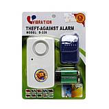 Сигнализация для дома,вашего авто-theft-against alarm , фото 3