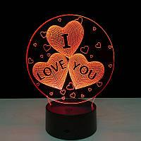 Светильник 3D Три Сердечка,